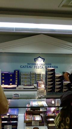 ガトーフェスタ ハラダ 京王百貨店 新宿店