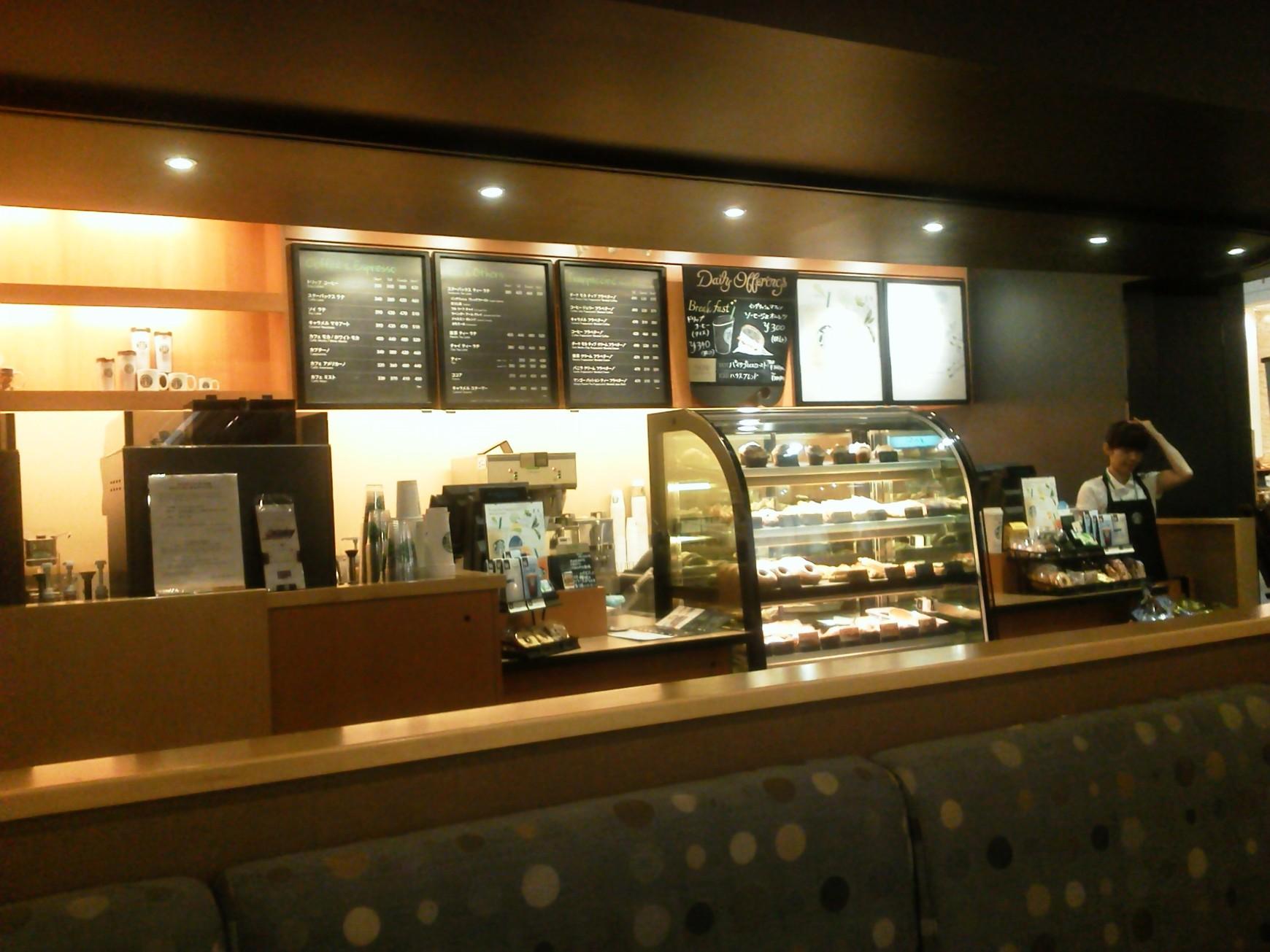 スターバックス・コーヒー イオンナゴヤドーム前店