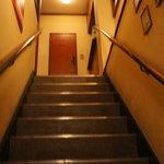 ラ・ベファーナ - 2Fに上がる階段