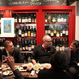 大阪随一!150種類のビオワインの品揃え