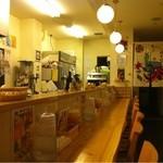 りんすず食堂 -