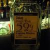 Frontier bar - 料理写真:珍しい?アイラ シングルカスク