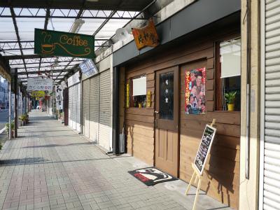 喫茶 昭和堂