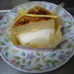 シロツキ - キャラメルオレンジ