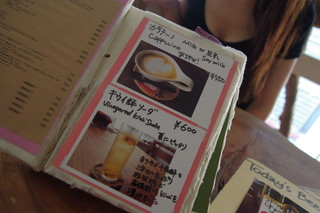 cafe Stay Happy -