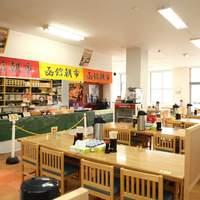 すずや食堂 - 2011年4月、2階にあった店舗を1階に移動しリニューアルオープンしました!