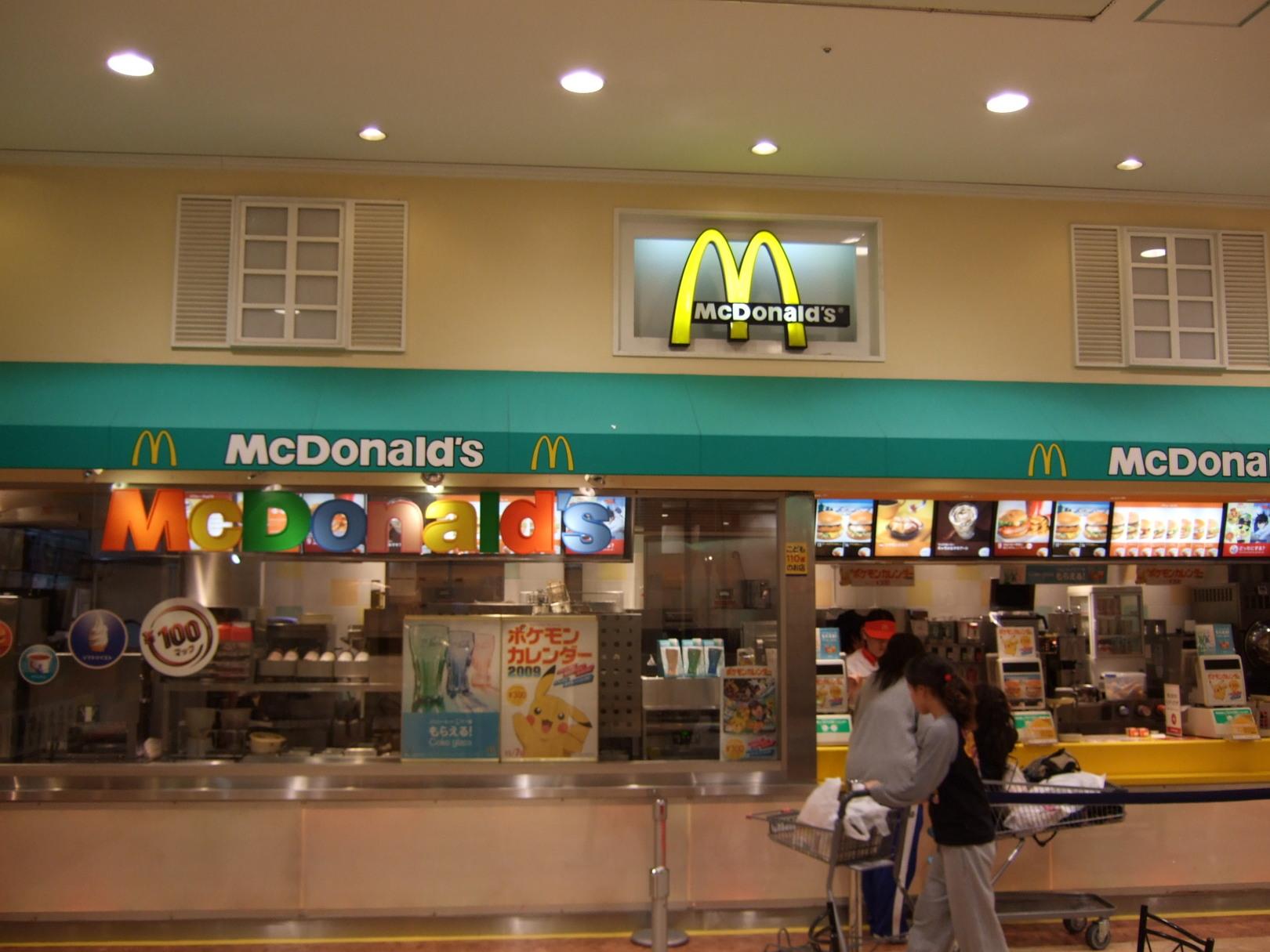 マクドナルド イオン東大阪店