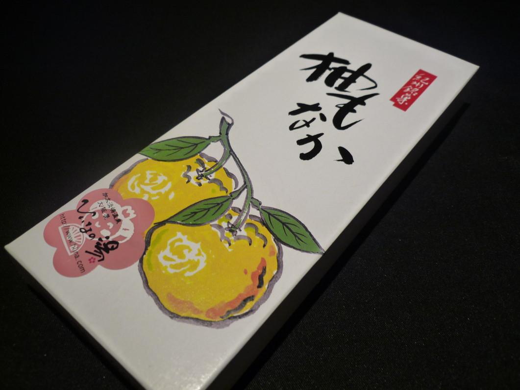 加太淡嶋温泉 大阪屋ひいなの湯
