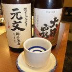 幸の鳥 - 幸の鳥でしか飲めない日本酒!!