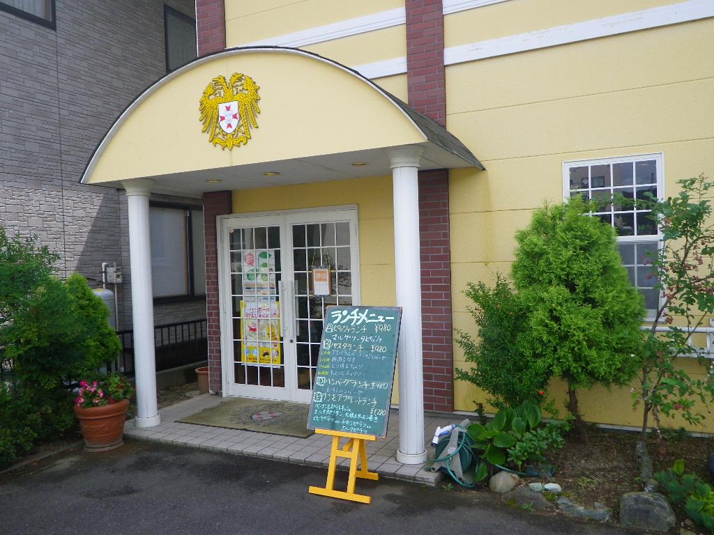 パスタと酒味の店 ワンモア