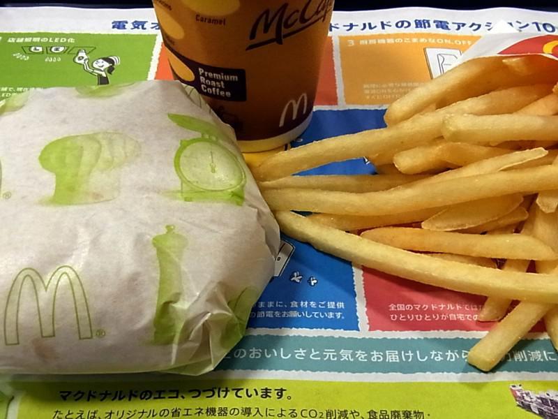 マクドナルド 見附プラント5店