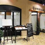 ワインバー&レストラン ブルディガラ - 玄関横メニューボード