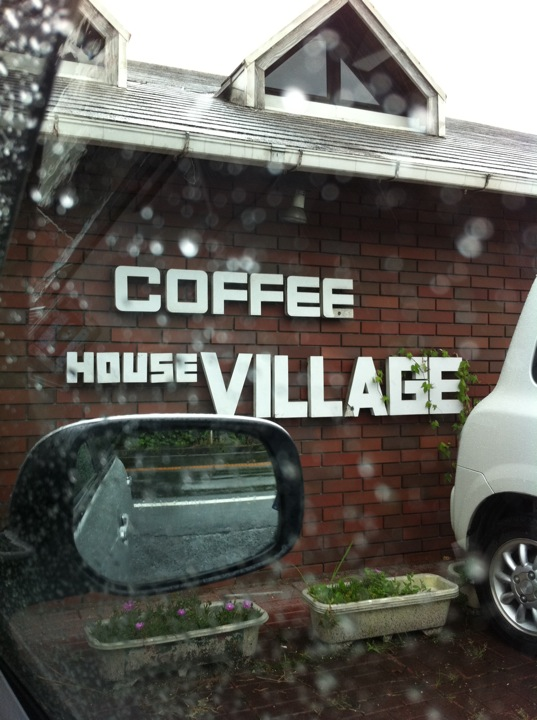 COFFEE�@HOUSE VILLAGE