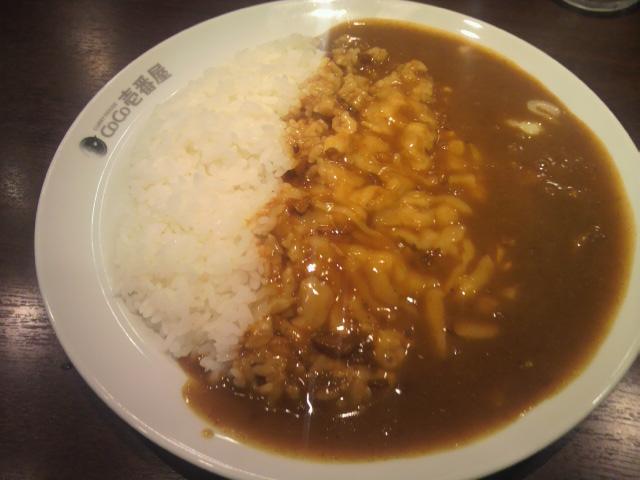 CoCo壱番屋 福山駅家町店