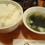 お肉屋さんの焼肉 まるやす - つやつやご飯とごま油の香る若布スープ