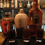黒猫夜 - 紹興酒の利き酒セット その2
