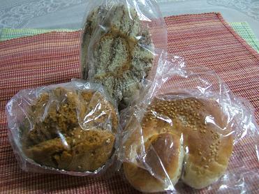 飯野パン店