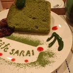 茶楽逢 - 料理写真:シフォンケーキ