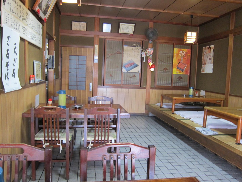 ヱビス屋食堂