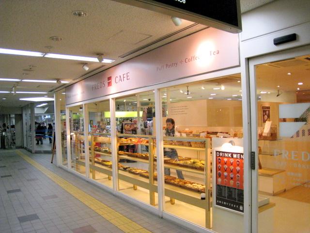 フレッズカフェ 六甲店