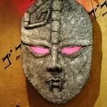 スタープラチナ - 石仮面