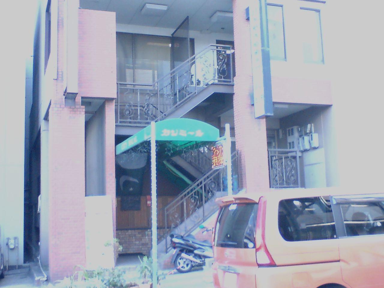 カシミール 金山店