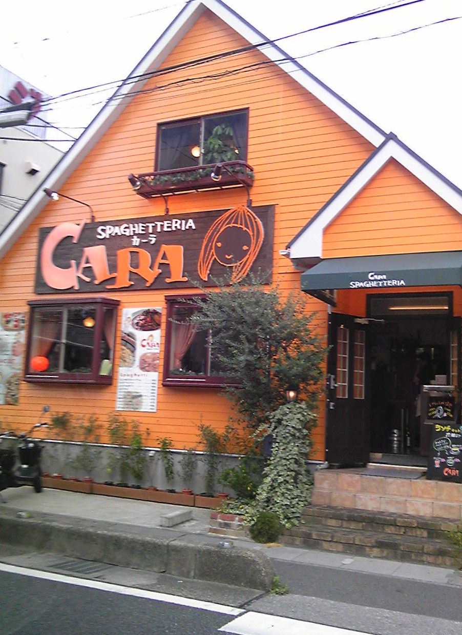 CARA 南越谷店