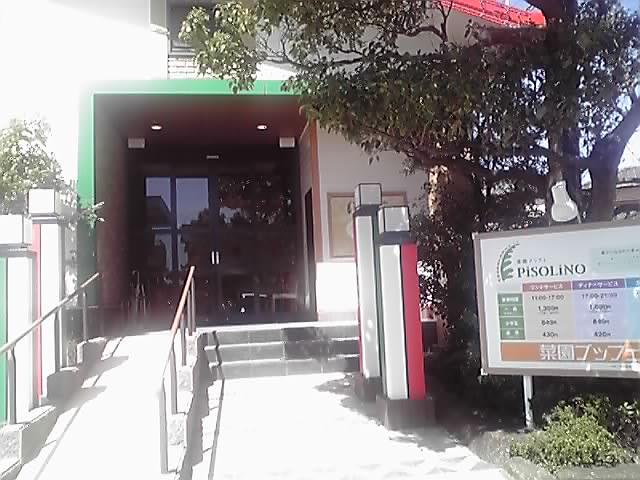 菜園ブッフェ ピソリーノ 西尾店