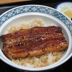 伊豆栄 - お昼限定うな丼