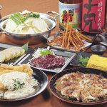 華房 - もつ鍋が自慢の九州料理を中心とした居酒屋です!