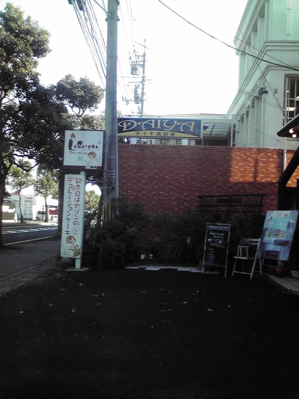 ラ・セゾン洋菓子店 本店