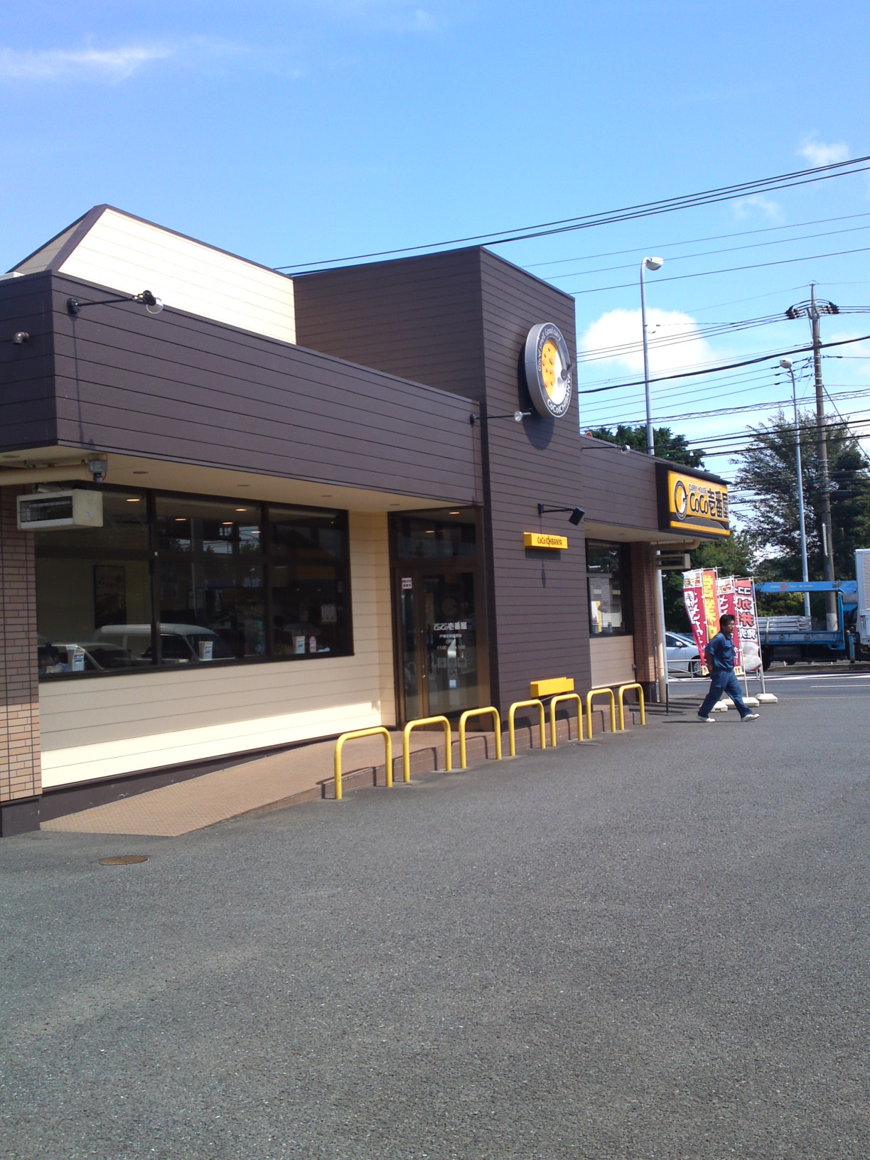 カレーハウス CoCo壱番屋 戸塚区東俣野店