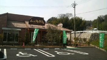 小川町カフェ
