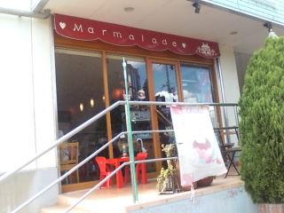 マーマレイドカフェ