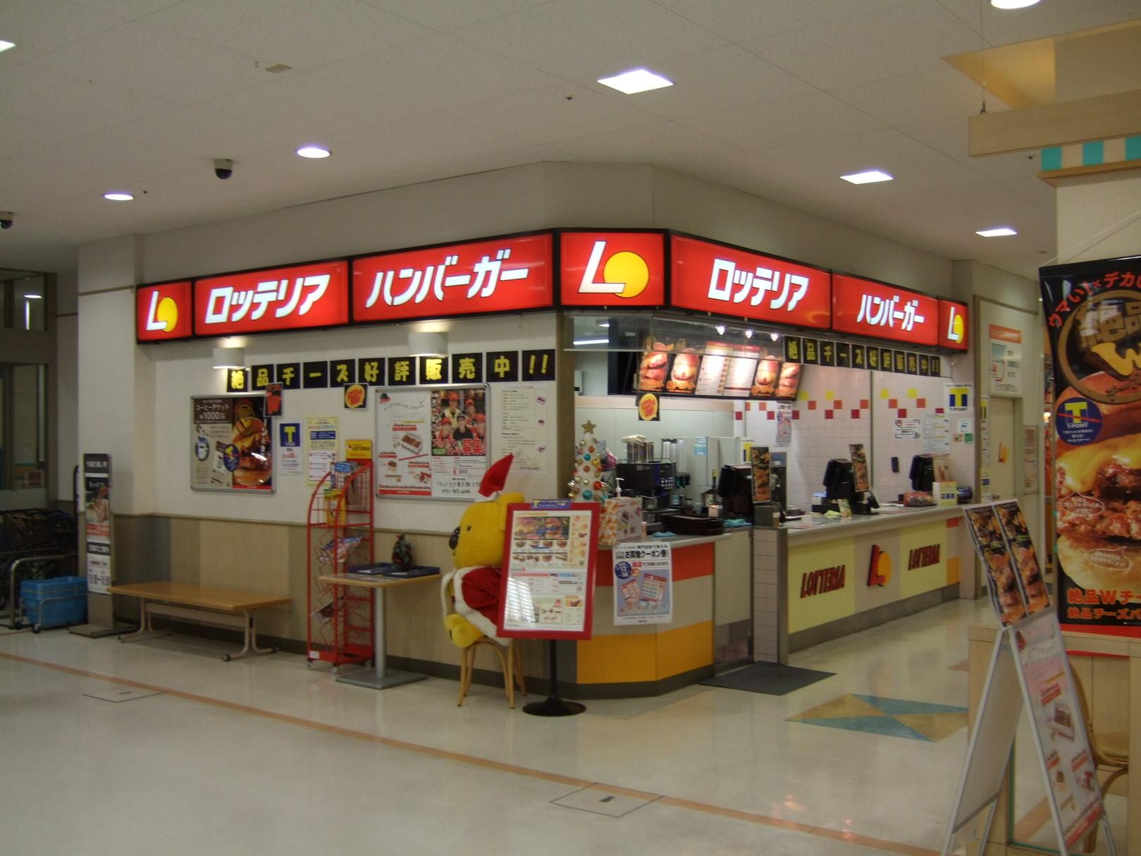 ロッテリア 東大阪イトーヨーカドー店