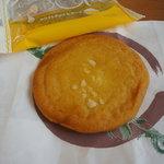 柳月 - ホワイトチョコ&チーズ