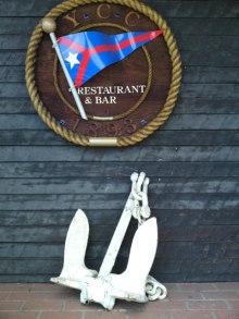 ハーバービュー レストラン