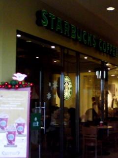 スターバックス・コーヒー 東戸塚オーロラシティ店