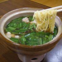 無幻 - 無幻イチ押し「モツ鍋つけ麺セット」
