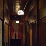 井筒屋 - 小淵沢 井筒屋 廊下