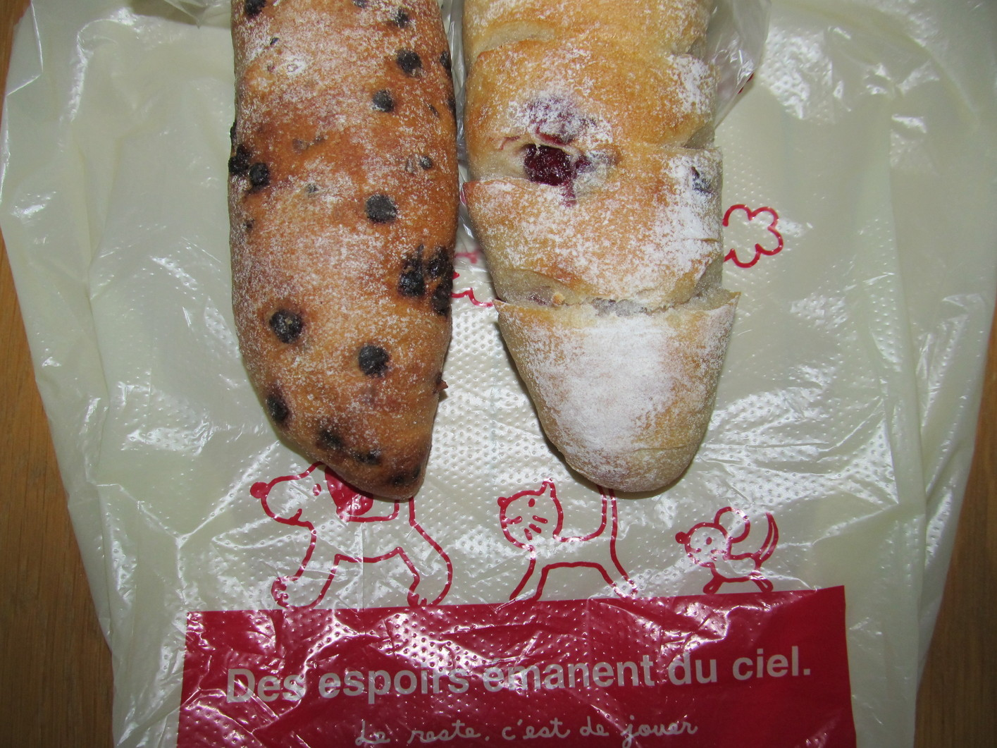 パン工房 キャロット