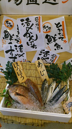 平禄寿司 小牛田店