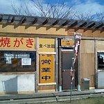 奥松島公社 焼がき施設 - まさに「ほったて小屋」です。