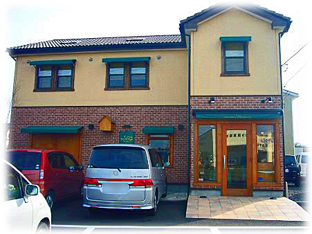 四季菓子 Village