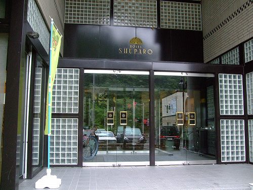 ゆうばりホテルシューパロ