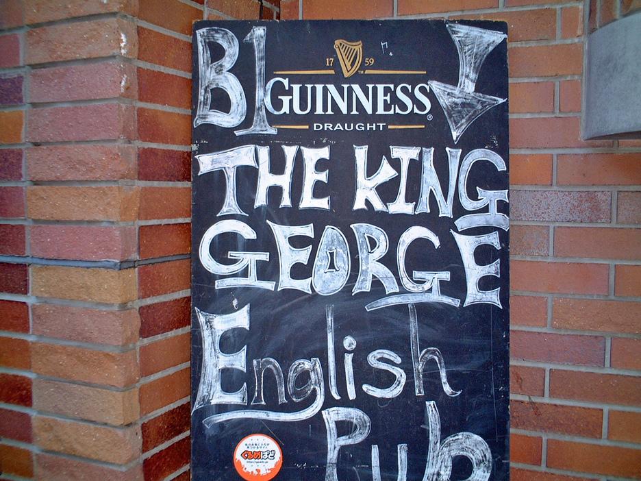 キング ジョージ