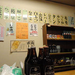 立飲み山ちゃん - カウンター右側