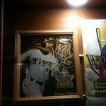 鉄人の店 - もちろん店内は、アニキ金本一色。