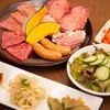 わたなべ - 料理写真:コースイメージ