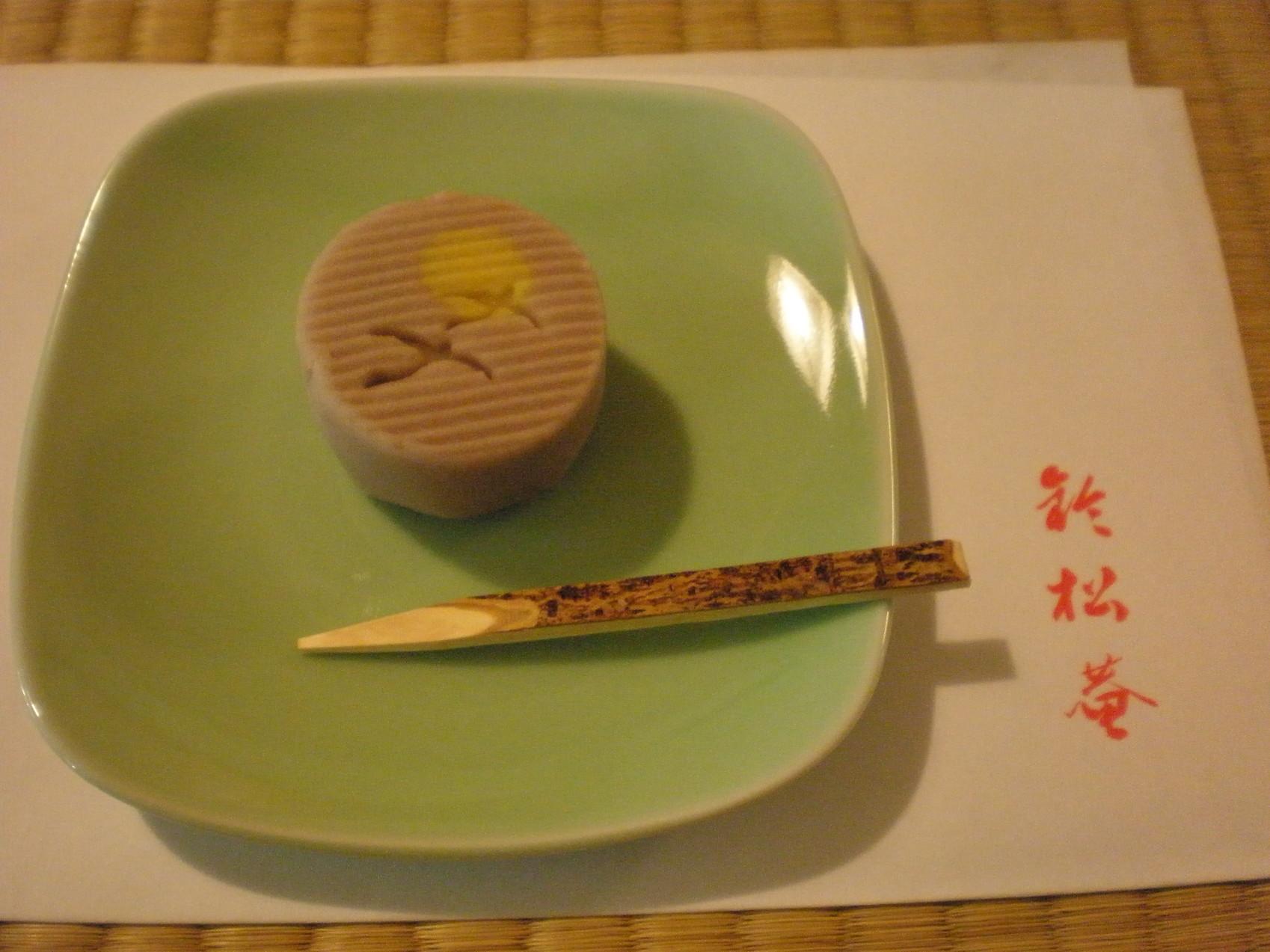 茶室 鈴松庵